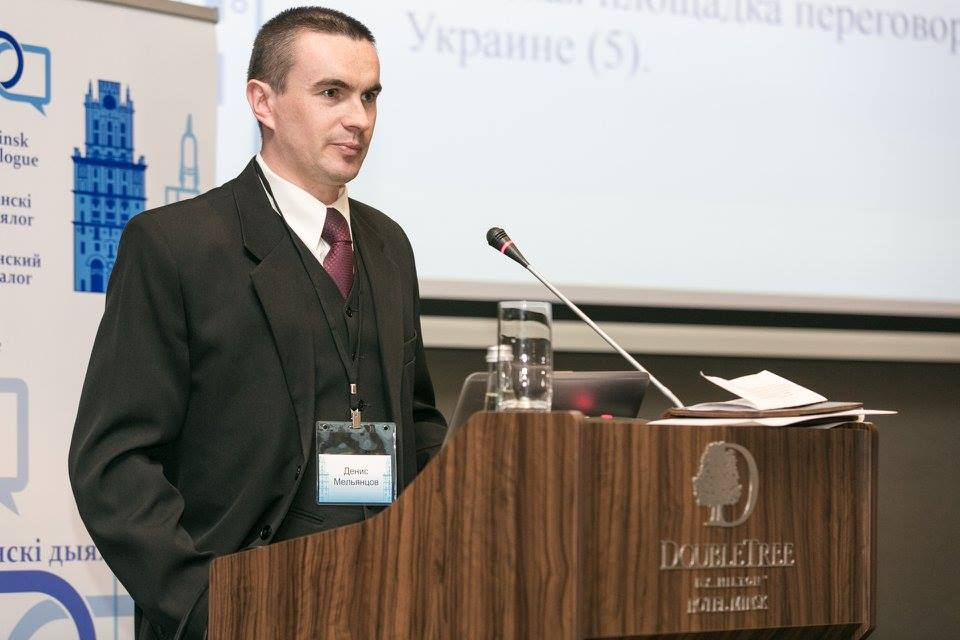 Belarusian Foreign Policy at 25