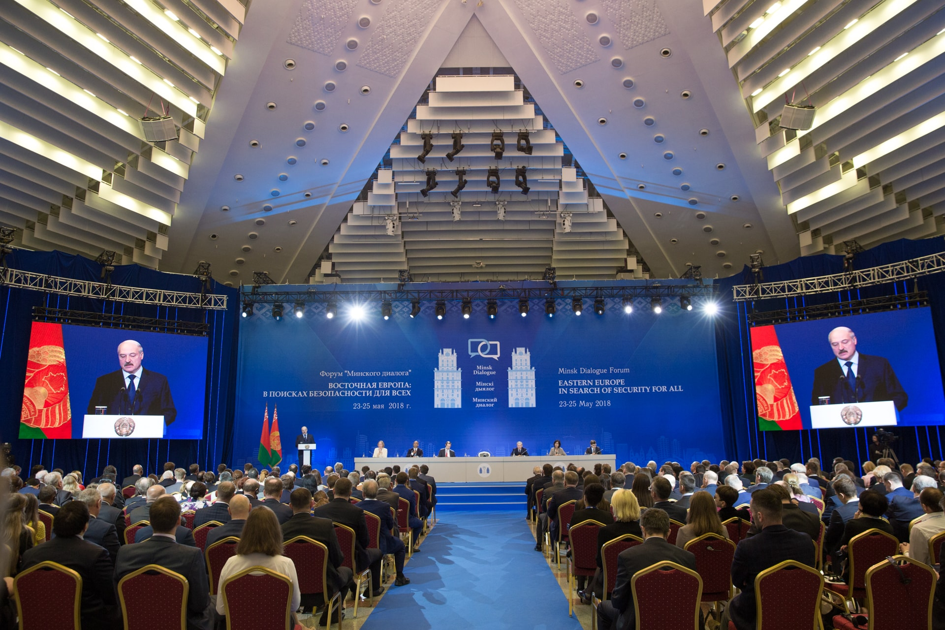 Minsk Dialogue Forum - Day 2 (24.05.2018)