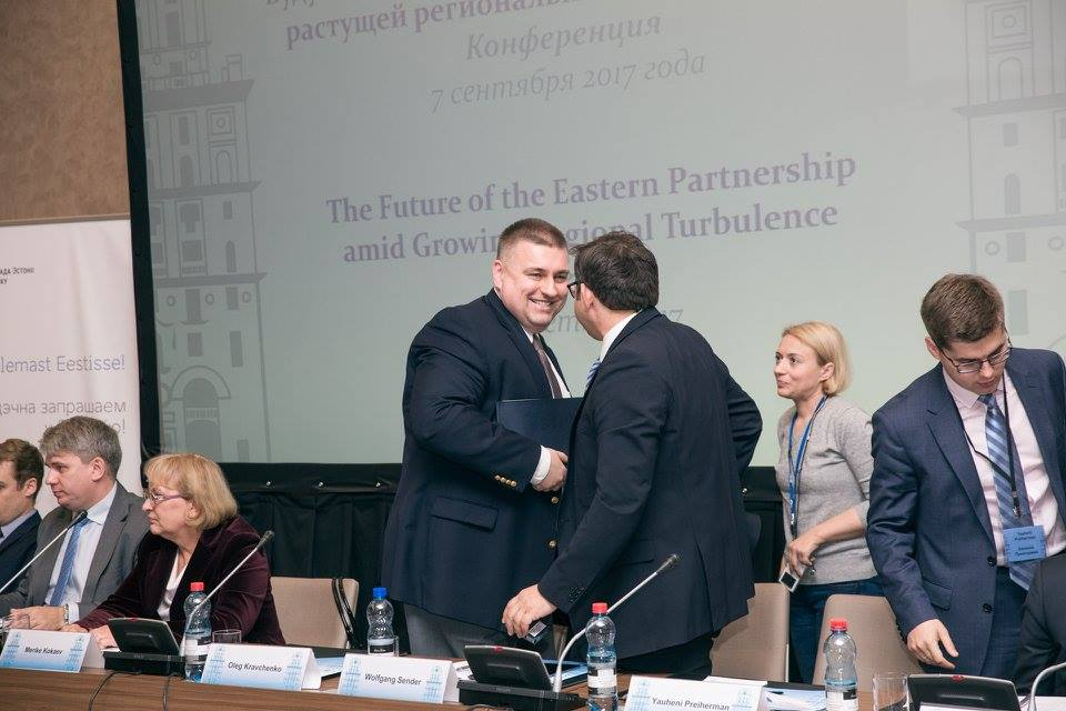 The Future of the Eastern Partnership amid Growing Regional Turbulence