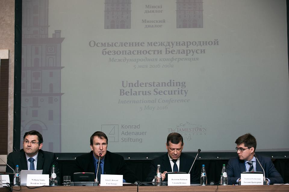 Understanding Belarus Security