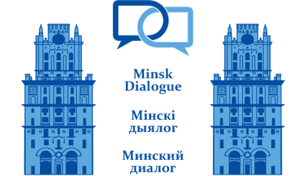 Minsk Dialogue seminar on situational analysis «Global Order in Flux: Scenarios and Implications for the EU's Eastern Neighbourhood»