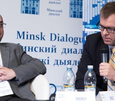 Minsk Dialogue Forum - Plenary session «Gaps in Security Regimes and Institutional Lacunae in Eastern Europe: Can Regional and Sub-Regional Organisations Do More?»