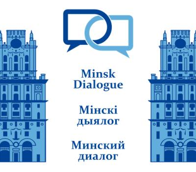 Minsk Dialogue Forum: Eastern Europe: In Search of Security for All